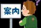 ハウスコム、外国籍専用店舗を新宿にオープン