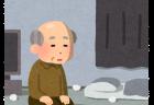 高齢者の入居を難しくする事情
